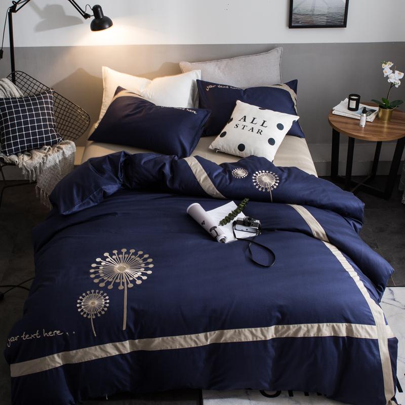 简约北欧刺绣四件套全棉纯棉1.8m床2.0m床上用品1.5m床宿舍三件套