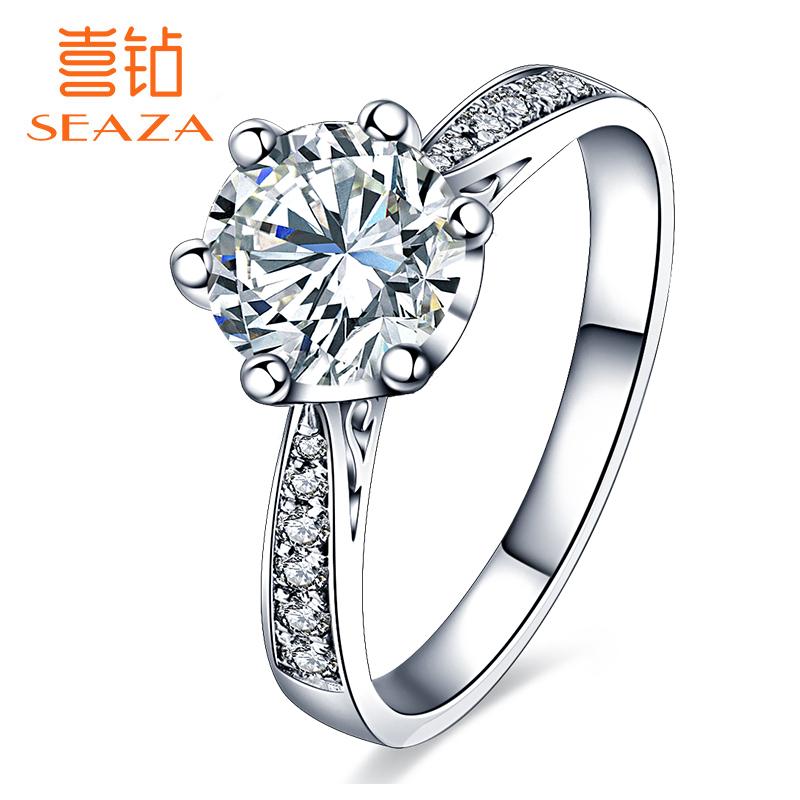 喜钻 经典六爪钻石戒指群镶1克拉婚戒女求婚钻戒18K金女戒正品