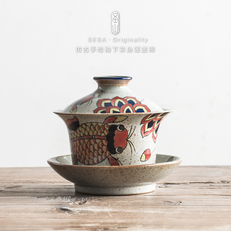 Poly real scene antique hand - made tureen fish lotus Chinese style restoring ancient ways of ceramic tea set coarse pottery teacup tea bowl three tureen
