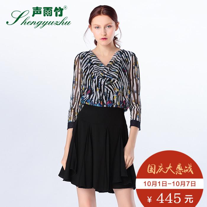 声雨竹女装专柜春季新品 气质V领条纹蕾丝修身七分袖上衣