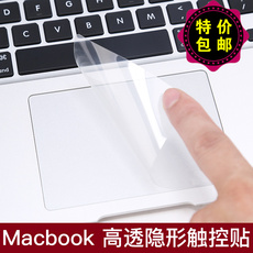 Наклейка на наутбук Taikesen Mac Macbook