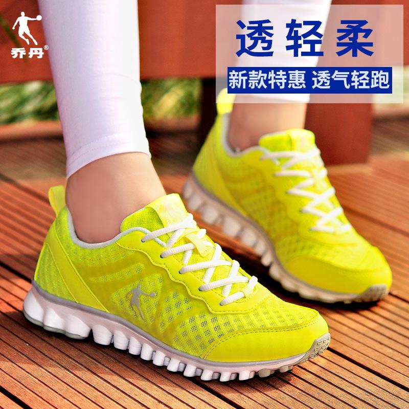 乔丹女鞋2018秋季新款学生运动鞋轻便跑步鞋透气网面休闲旅游鞋