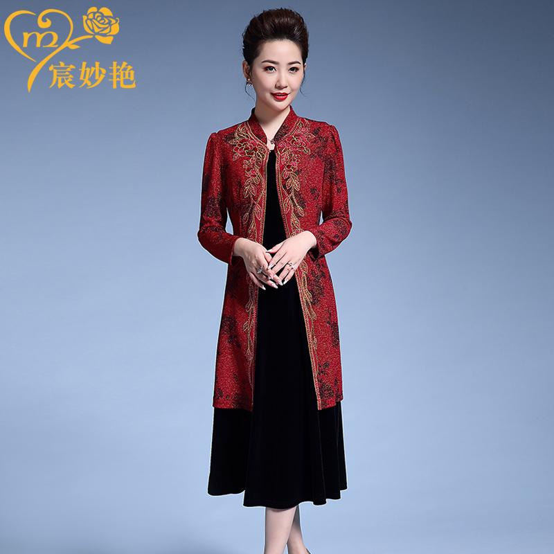 2018秋季新款时尚套装大码女刺绣中长款红色婚宴礼服连衣裙两件套