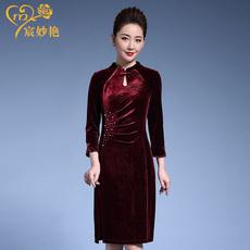 Одежда для дам Chen Miao/yan 69131