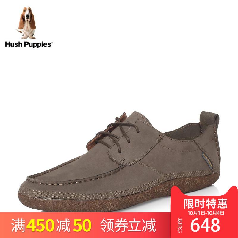 Hush Puppies-暇步士2018专柜同款磨砂男士休闲鞋H3P27AM8