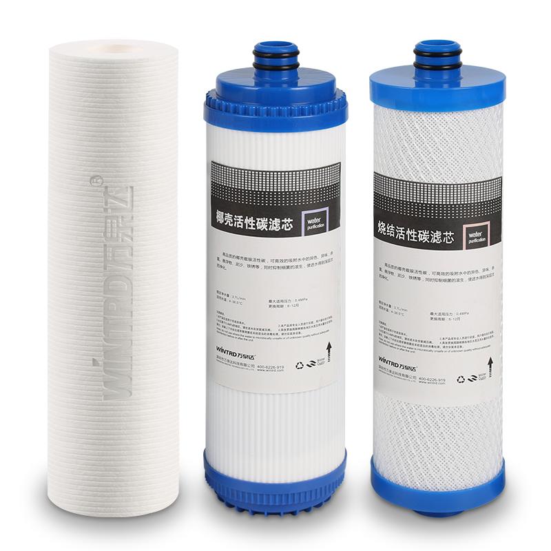 万泉达净水器滤芯10寸插入式净水机插口过滤器活性炭净水器过滤网