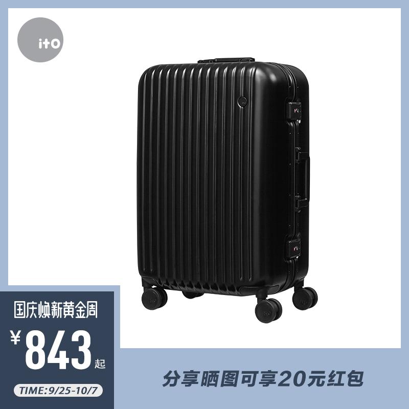 ito拉杆箱女20-25-29寸商务旅行箱包静音万向轮铝框密码行李箱男