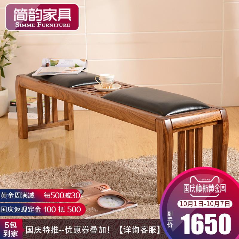 简韵 全实木床尾凳 乌金木床尾凳床边凳乌金木床前凳 床尾凳实木