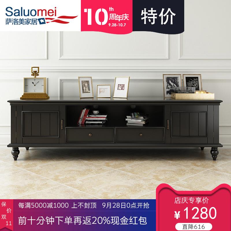 美式全实木电视柜茶几组合套装黑色简约小户型地柜现代客厅家具