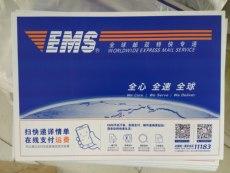Пакет для экспресс отправления 200 пакетов