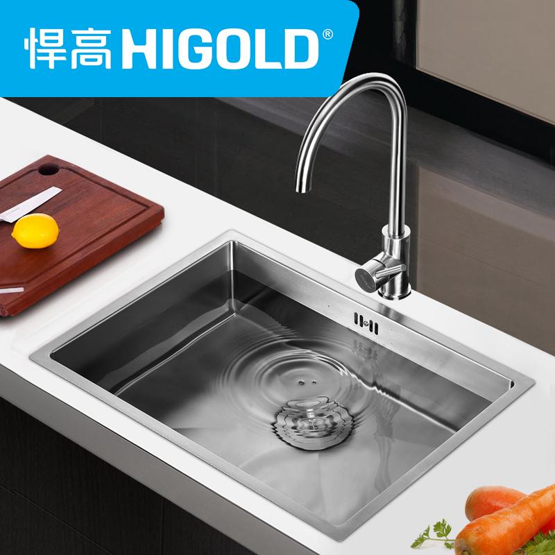 HIGOLD-悍高 水槽 304不锈钢水槽 单槽洗菜盆 多功能手工水槽