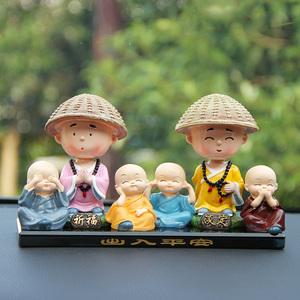 汽车用品车载仪表盘公仔娃娃四不小和尚摆件家用饰品摆件礼物饰品