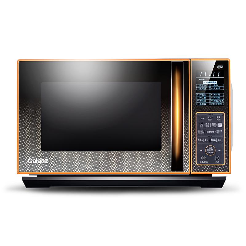 Galanz-格兰仕 G80F23YcN3LN-C3(R0) 微波炉家用光波炉烤箱一体