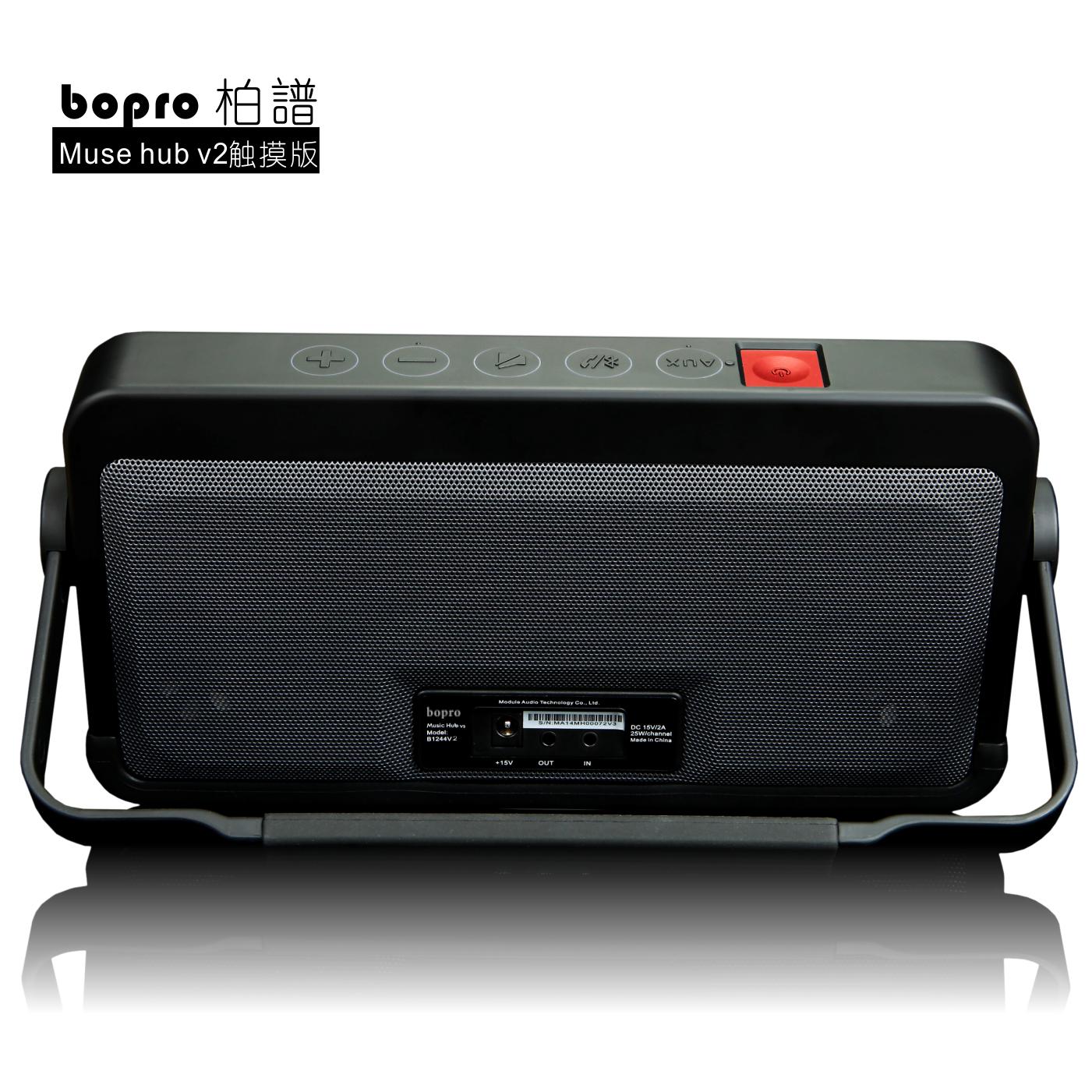 bopro-柏谱 Muse Hub V2迷你无线蓝牙音箱户外小便携音响箱博士