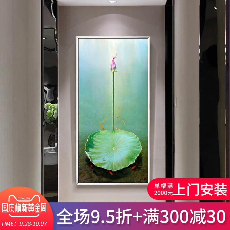 新中式手绘油画玄关装饰画过道走廊竖版壁画荷花九鱼图定制挂画
