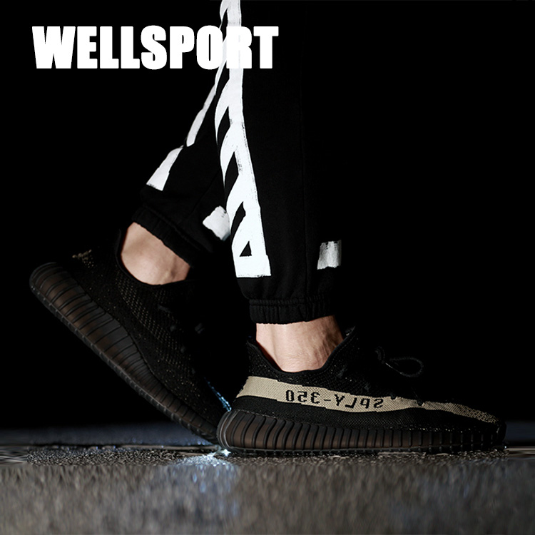 adidas Yeezy Boost 350 V2 Black Copper (BY1605) KIX FILES