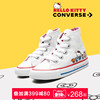 新品Converse x Hello Kitty限量联名款 少女心帆布鞋童鞋21-35码
