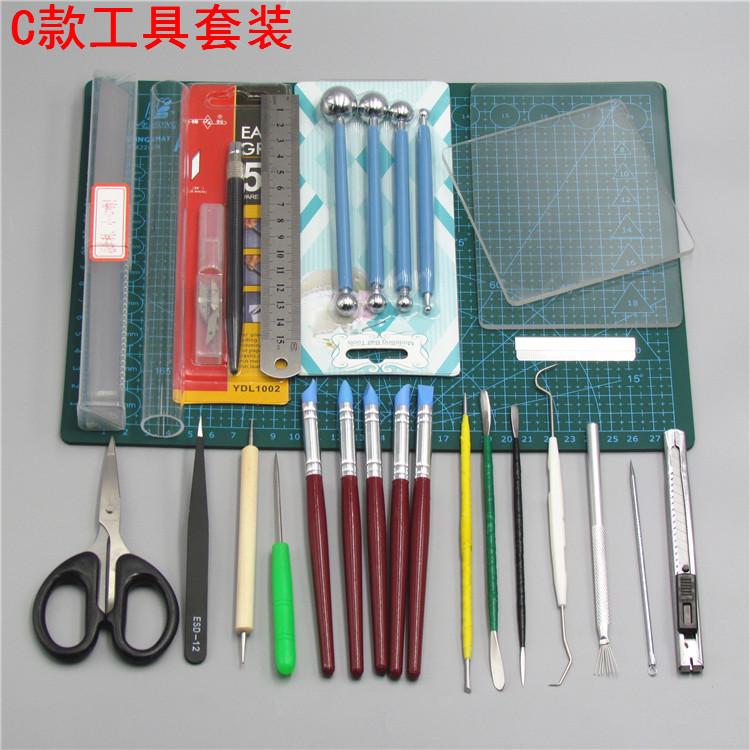 Цвет: Наборы инструментов C