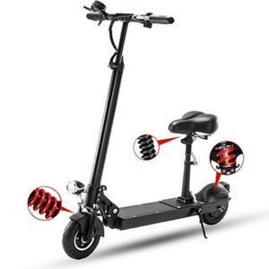 电动滑板车迷你电动车自行可折叠代步车轻便迷你踏板车小海豚电动