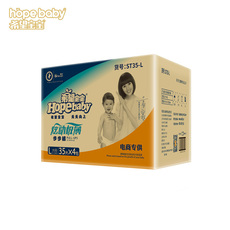 Diapers Hope baby 140