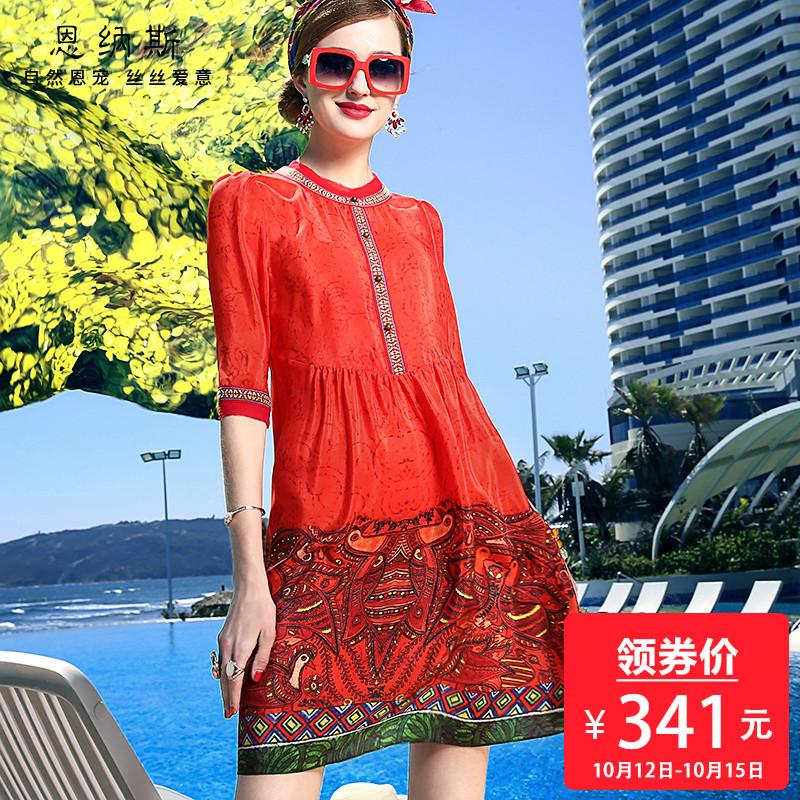 2018夏季新款品牌女装复古民族风红色真丝连衣裙大码重磅桑蚕丝裙