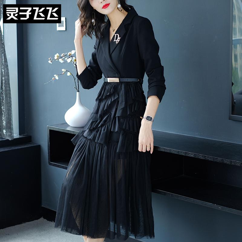 秋冬季黑色长袖西装领拼接荷叶边网纱层层蛋糕裙百褶长裙连衣裙女