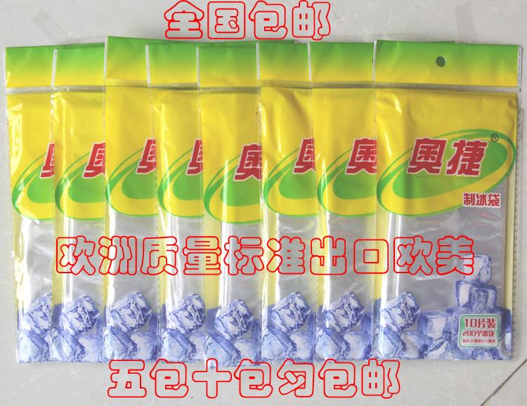 Контейнер для льда Aojie 10 2800
