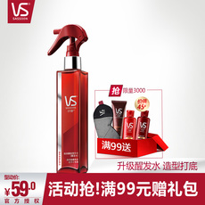 Sassoon VS 100ml