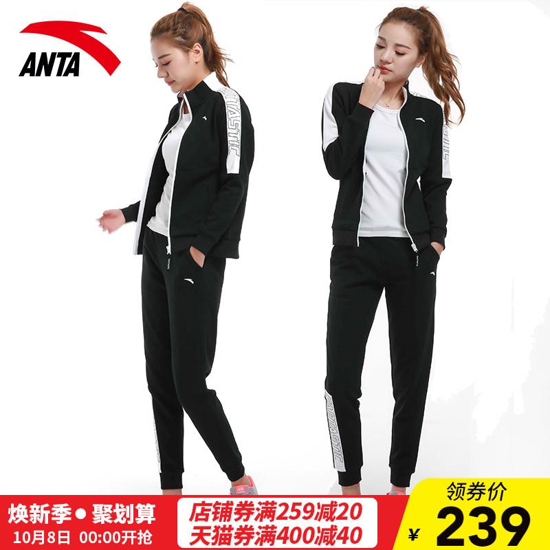安踏运动套装女2018秋季新款正品针织开衫外套修身显瘦小脚裤女