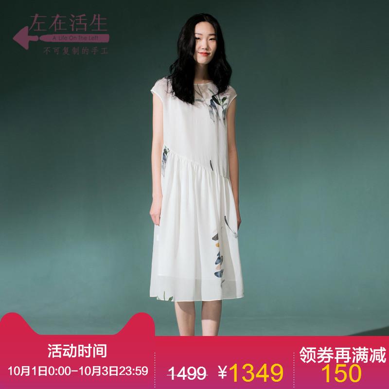 生活在左2018夏季新款女装无袖桑蚕丝连衣裙两件套装真丝中长款女