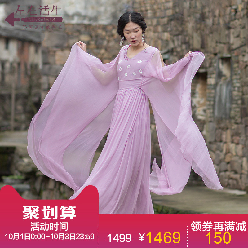 生活在左2018夏季新款复古印花真丝修身长裙仙女装裙子飘逸连衣裙