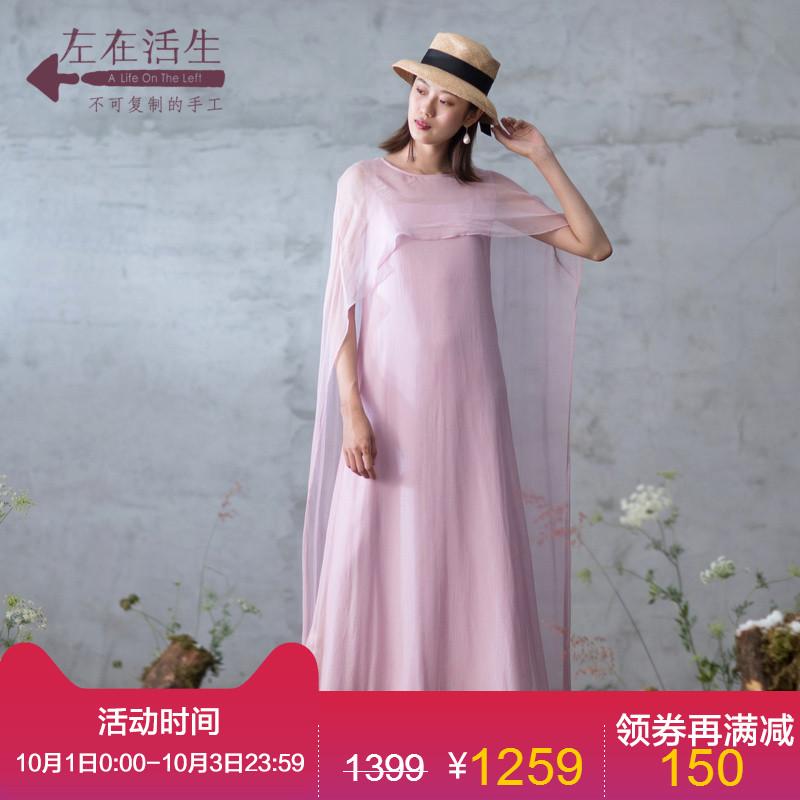生活在左2018夏季新款桑蚕丝无袖连衣裙女两件套装宽松真丝长裙子