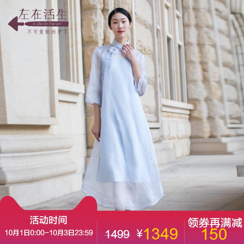 生活在左2018夏季新款女装手工盘扣桑蚕丝绣花旗袍真丝两件套装