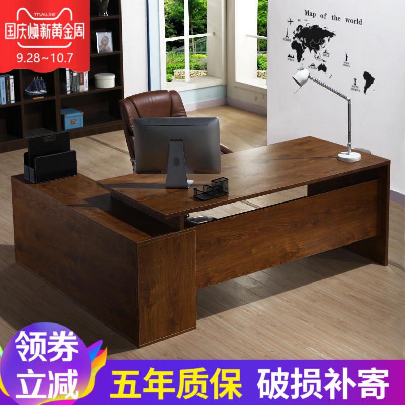 老板桌转角书桌办工桌现代简约总裁主管电脑台式桌经理单人办公桌
