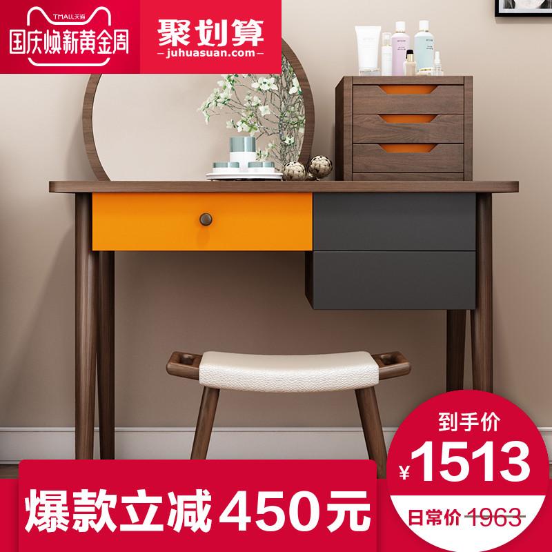 北欧梳妆台ins风简约现代卧室小户型多功能实木脚美式化妆台桌