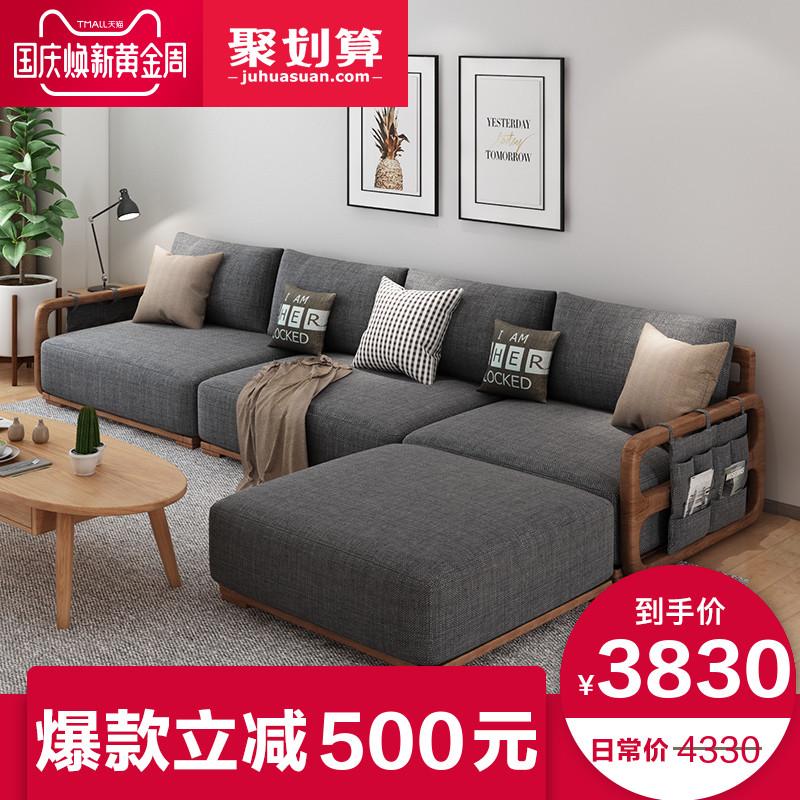 美式乡村布艺沙发组合客厅小户型三人位实木沙发简约现代布沙发