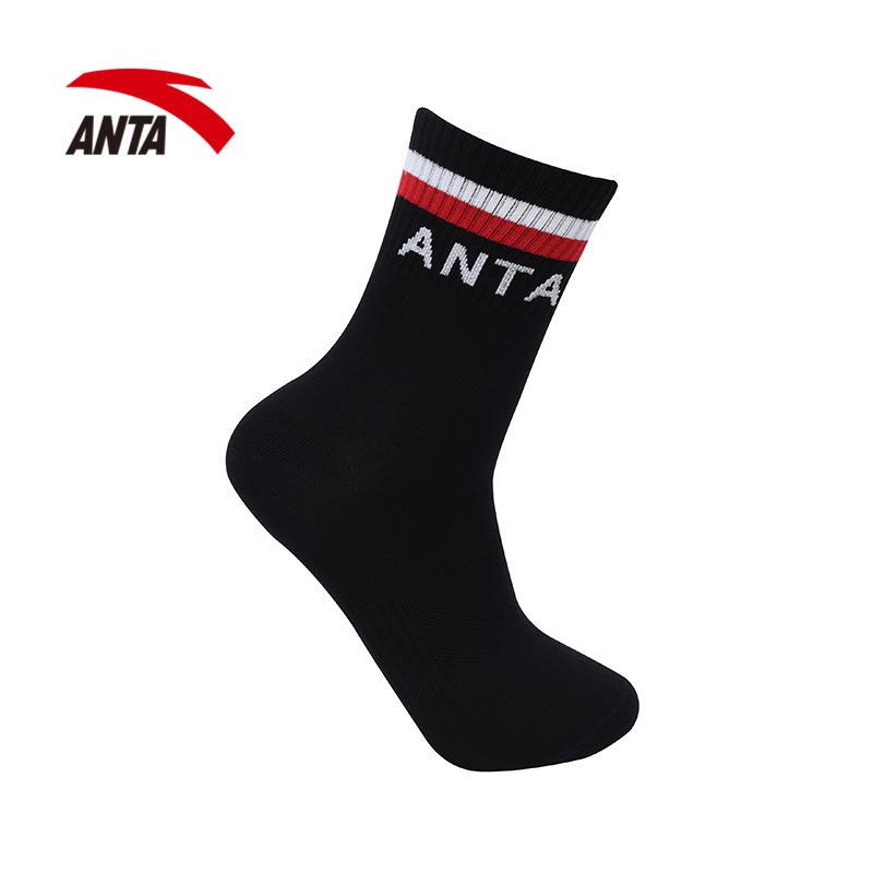 安踏运动袜男平板长袜官网正品保暖透气休闲健身袜子