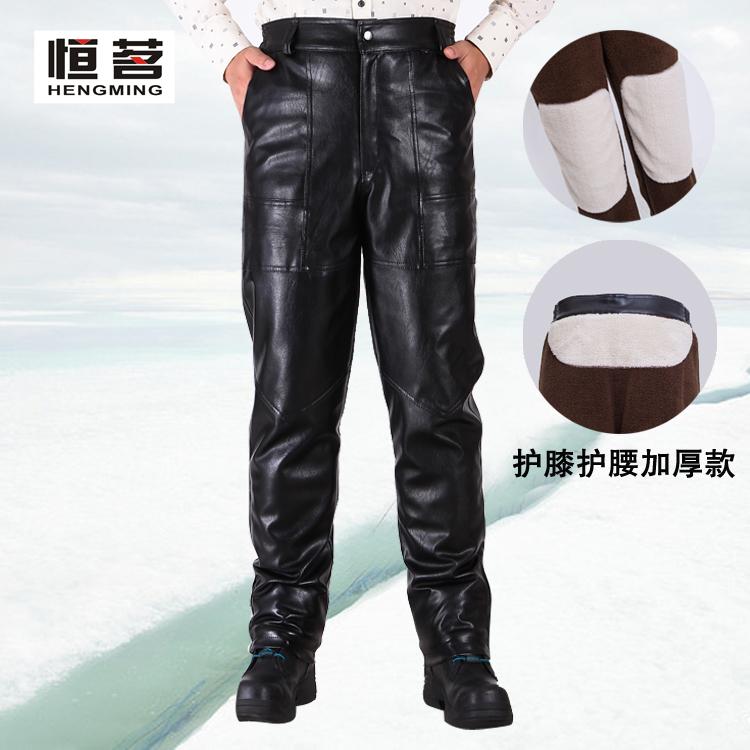 Кожаные брюки Heng ming 2016 03 PU