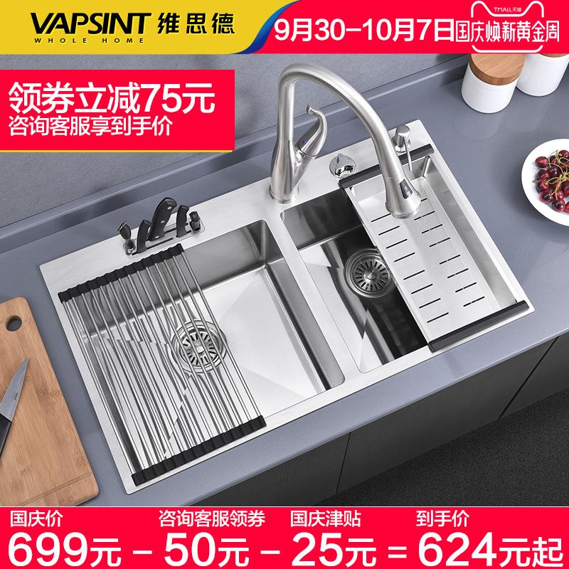 维思德厨房手工水槽双槽套餐304不锈钢水槽洗碗池水池洗菜盆双槽