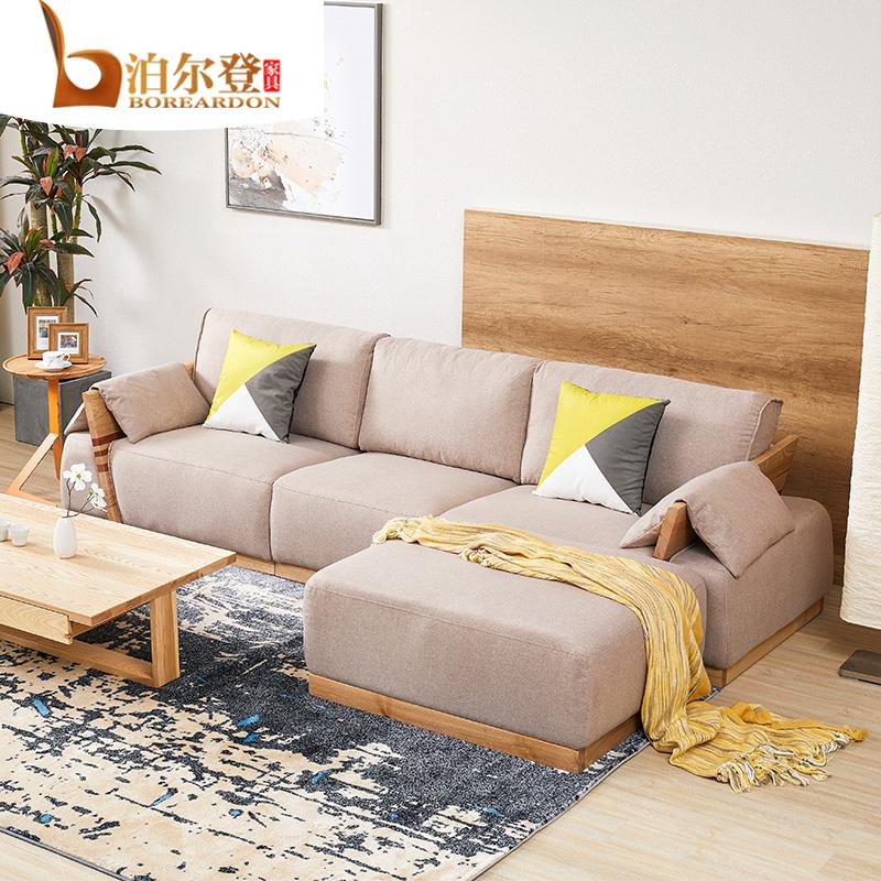 泊尔登北欧日式小户型实木布艺沙发简约现代木质直排三人组合家具