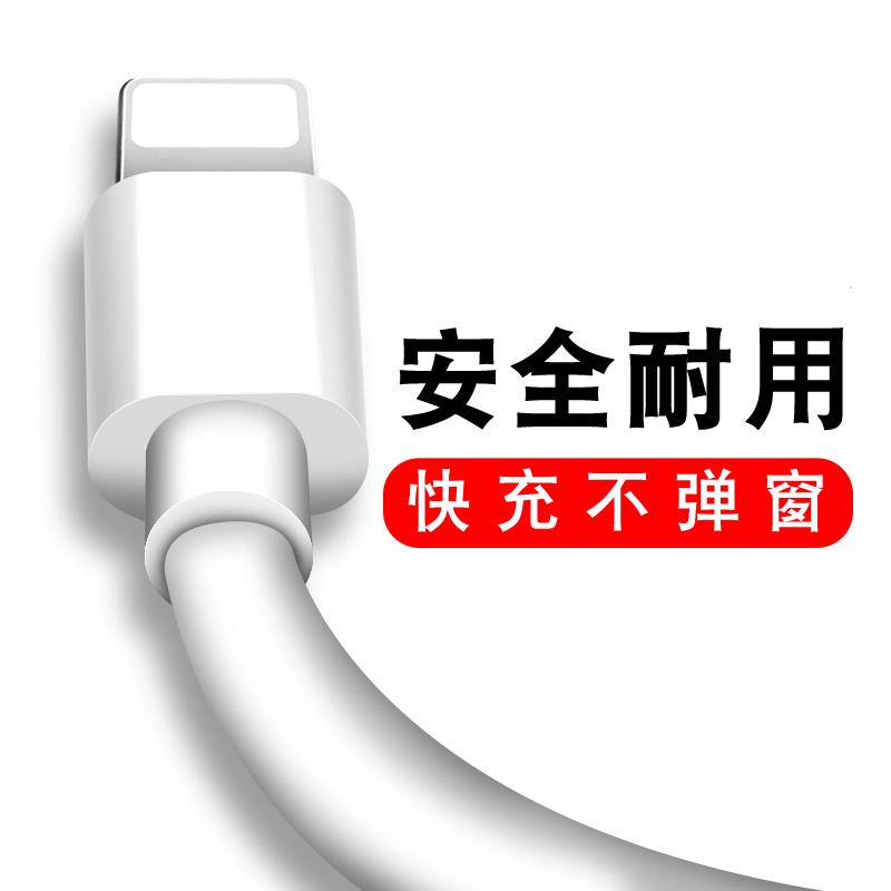 iPad数据线原装mini3迷你充电器air2平板电脑4代快充pro正品5S蘋果iphone6-6S插头7plus加长8X手机原厂充电线