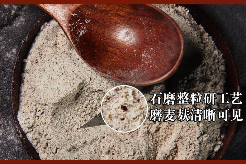 石磨整粒研工艺磨麦麸清晰可见-推好价 | 品质生活 精选好价