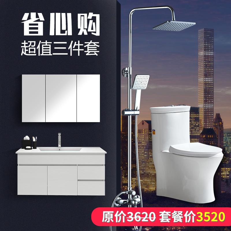 三件套卫浴套装浴室柜花洒马桶组合洗脸盆柜卫生间洗漱台洗手盆柜