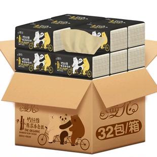 32包漫花本色抽纸批发整箱家庭装家用实惠装纸巾卫生纸抽餐巾纸