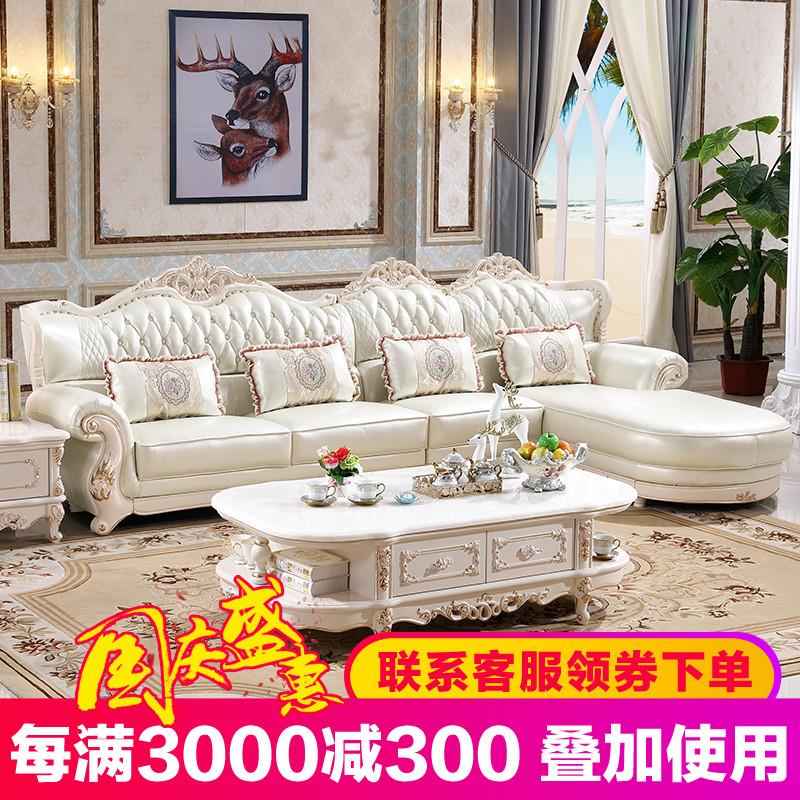 欧式沙发真皮贵妃转角沙发大小户型白色简约欧式L型沙发实木沙发