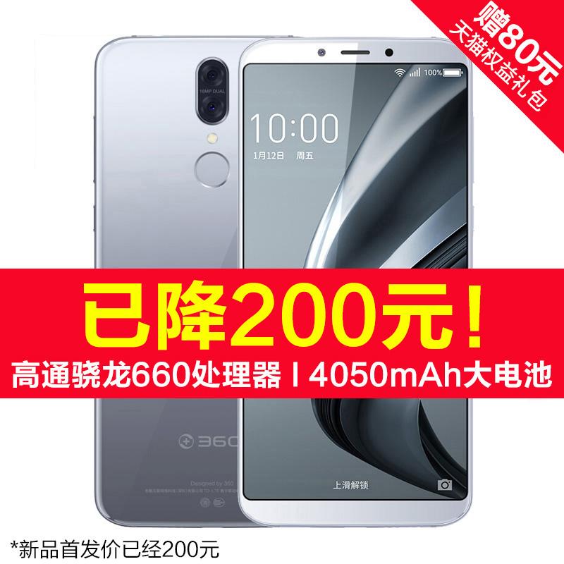12期分期360 N6Pro全网通官方正品全面屏智能n7pro手机免息官网智能青春版n6pro高配版360n6pro
