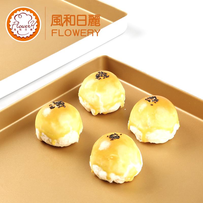 风和日丽烘焙模具方形金色家用不粘烤盘 蛋糕卷烤盘28*28cm烤箱用