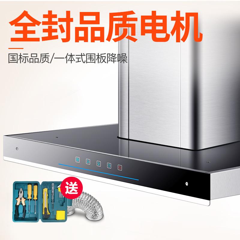 wanti-万田 直吸式抽油烟机顶吸式家用欧式壁挂式排油烟机特价t型