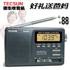 Радиоприёмник The Tecsun Tecsun/DR-920c