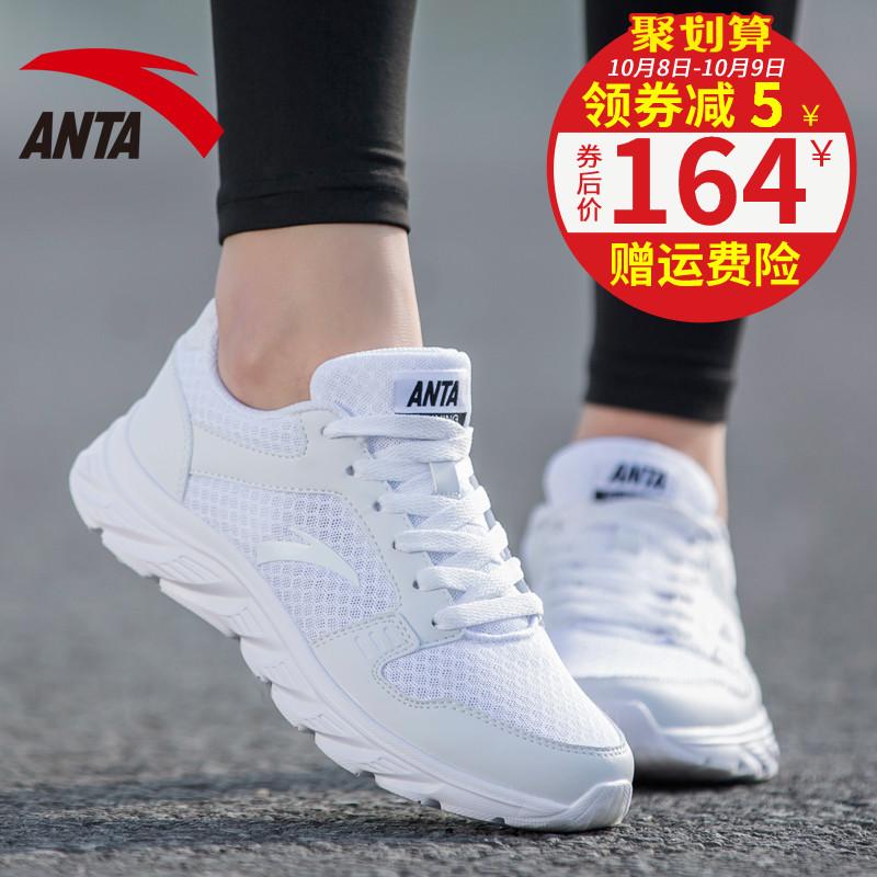 安踏女鞋跑步鞋2018秋季新款网面轻便透气跑鞋休闲鞋女士运动鞋